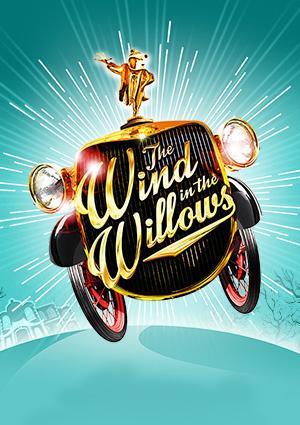 windwillows1